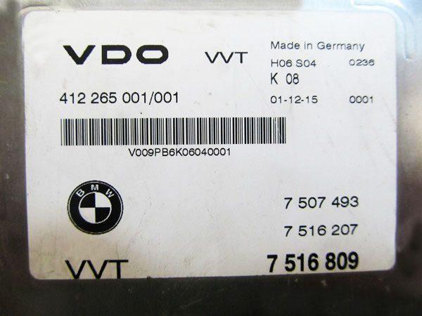 Modulo de Valvetronic BMW E46 No OEM 11377516809-10146